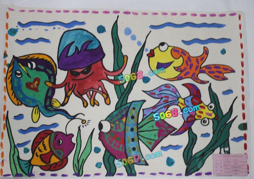 儿童画画 彩笔画 方特海底世界儿童画画