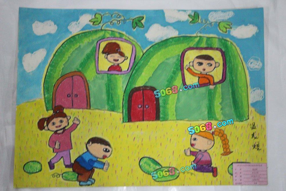彩笔画-西瓜房子图片
