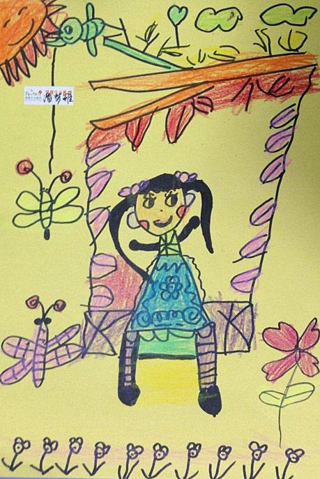 小学生蜡笔画作品 快乐假期