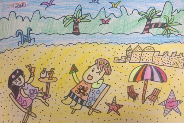 儿童画画 蜡笔画 快乐的海滩儿童画画
