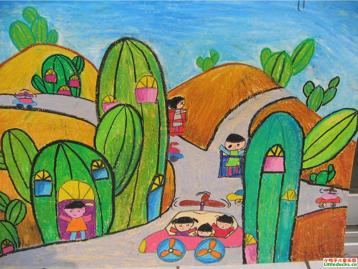 儿童画画 蜡笔画 可爱的仙人掌儿童画画