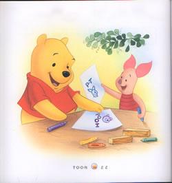 维尼小熊简笔画 维尼小熊图片欣赏 维尼小熊儿童画画作品