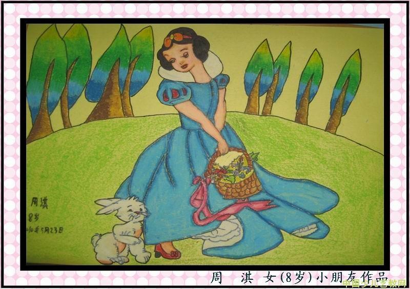 儿童画画 蜡笔画 善良的白雪公主儿童画画