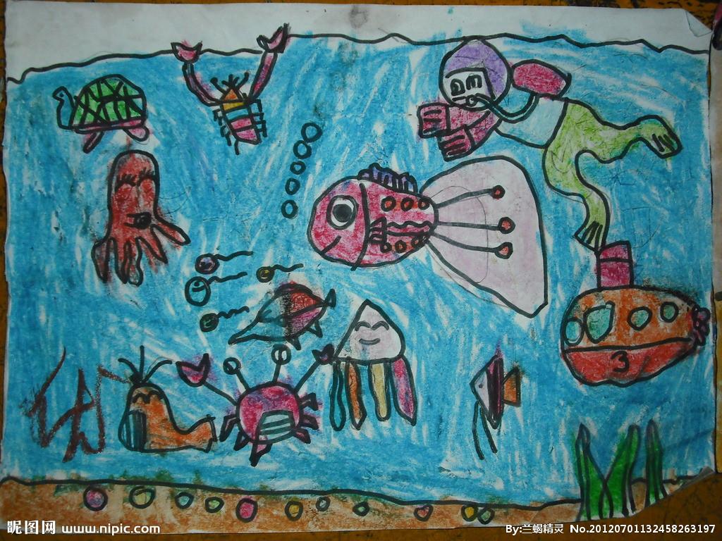 儿童画画 蜡笔画 美丽的海洋馆儿童画画