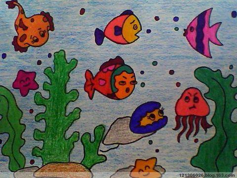 儿童画画 水粉画 大海里面的鱼儿童画画