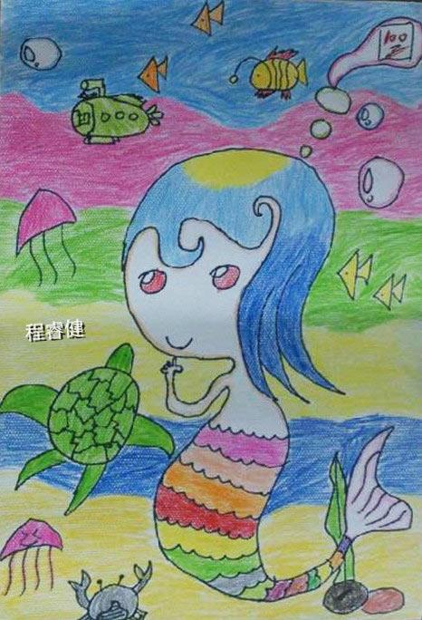 术海底观光游简笔画 七彩艺术海底观光游图片欣赏 七彩艺术海底观光