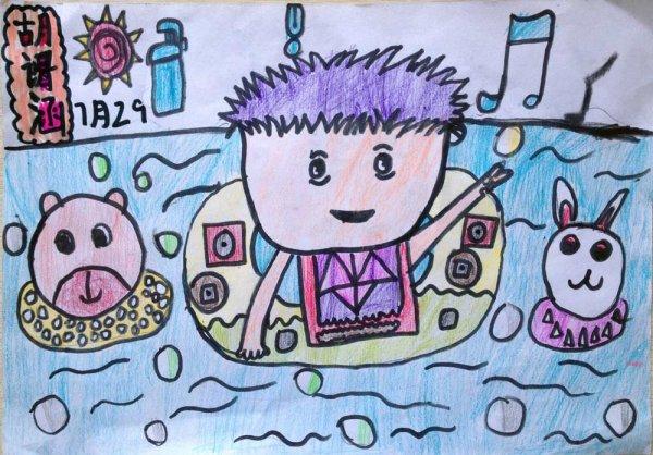 我最爱游泳简笔画 我最爱游泳图片欣赏 我最爱游泳儿童画画作品