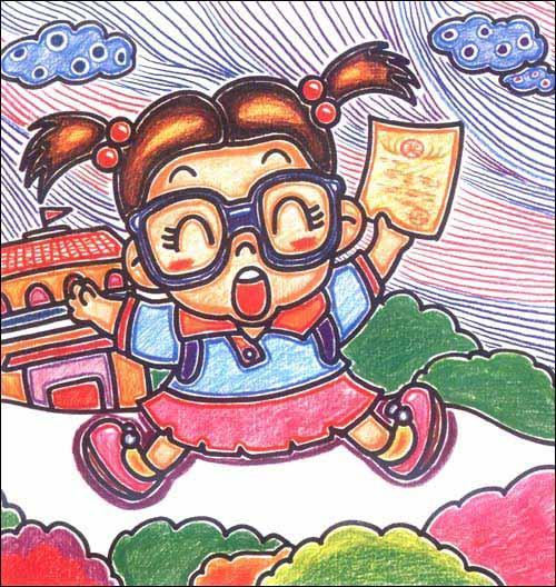 拿奖状后兴奋的小女孩简笔画 拿奖状后兴奋的小女孩图片欣赏 拿奖状后兴奋的小女孩儿童画画作品
