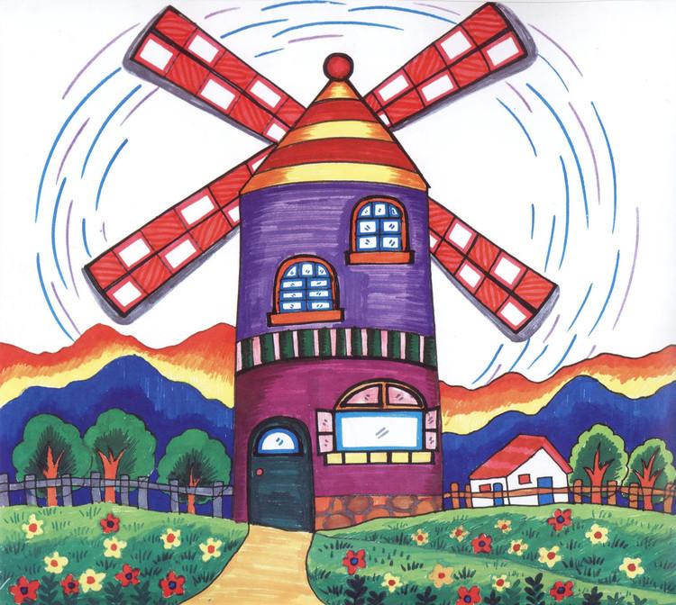儿童画画 水粉画 美丽的风车儿童画画图片