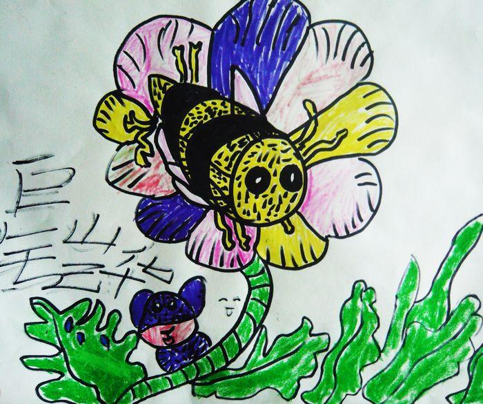 儿童画画 水粉画 花粉传播者蜜蜂儿童画画