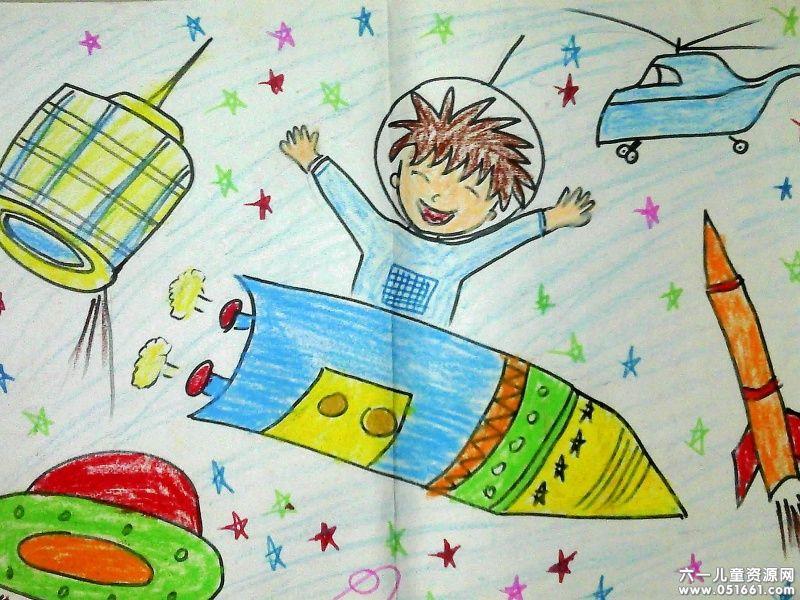 蜡笔画-遨游太空图片