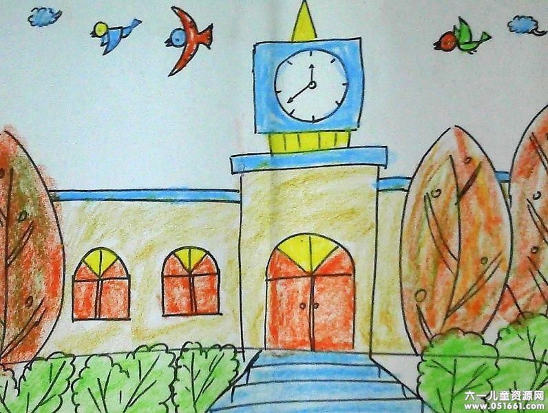 蜡笔画之我爱我的校园 -我爱我的校园简笔画 我爱我的校园图片欣赏