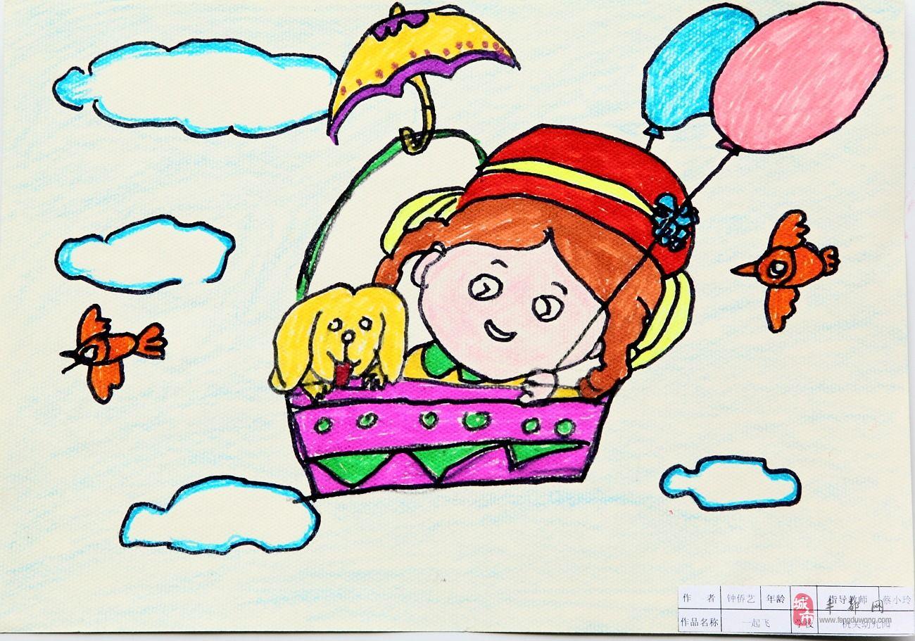 乘热气球环游世界简笔画 乘热气球环游世界图片欣赏 乘热气球环游世界儿童画画作品
