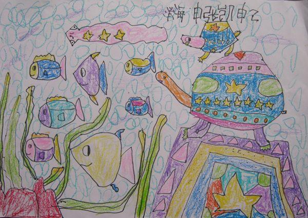 儿童画画 铅笔画 神秘的海底世界儿童画画