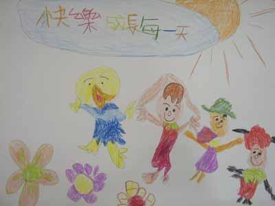 快乐成长每一天简笔画_快乐成长每一天图片欣赏_快乐