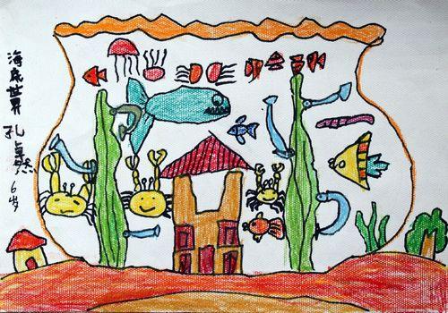 蠟筆畫-想象中的海底世界