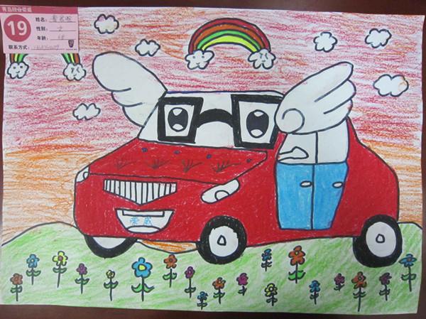 儿童画画 科幻画 带翅膀的小汽车儿童画画