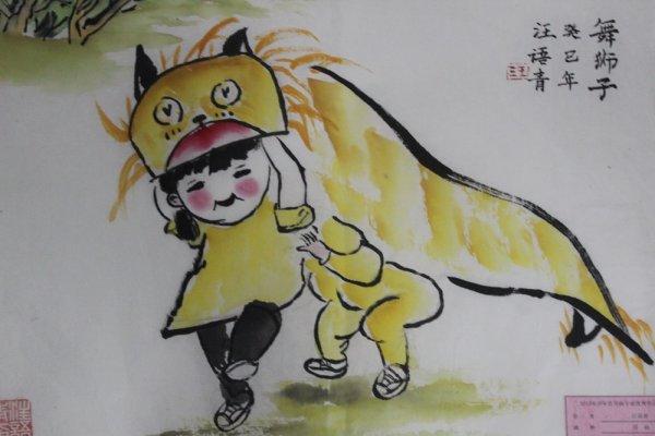 舞狮子简笔画_舞狮子图片欣赏