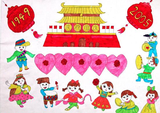 儿童画画 庆祝国庆节儿童画画