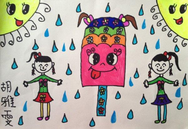 出游简笔画 出游图片欣赏 出游儿童画画作品