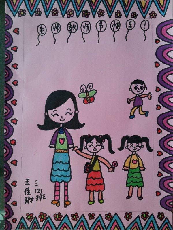 快乐出游简笔画_快乐出游图片欣赏_快乐出游儿童画画