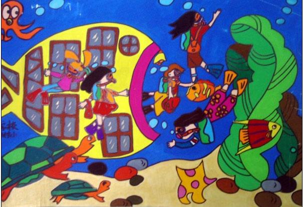 海底学校简笔画_海底学校图片欣赏_海底学校儿童画画